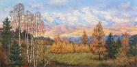 Горный пейзаж в предгорьях Кавказа